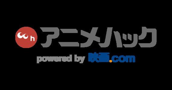 朗読劇「あっくんとカノジョ」~松尾真砂の日常~【1回目】