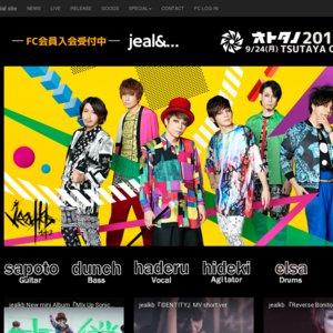 jealkb LIVE TOUR 2018『Mix Up Disco』 (18/12/4 東京)