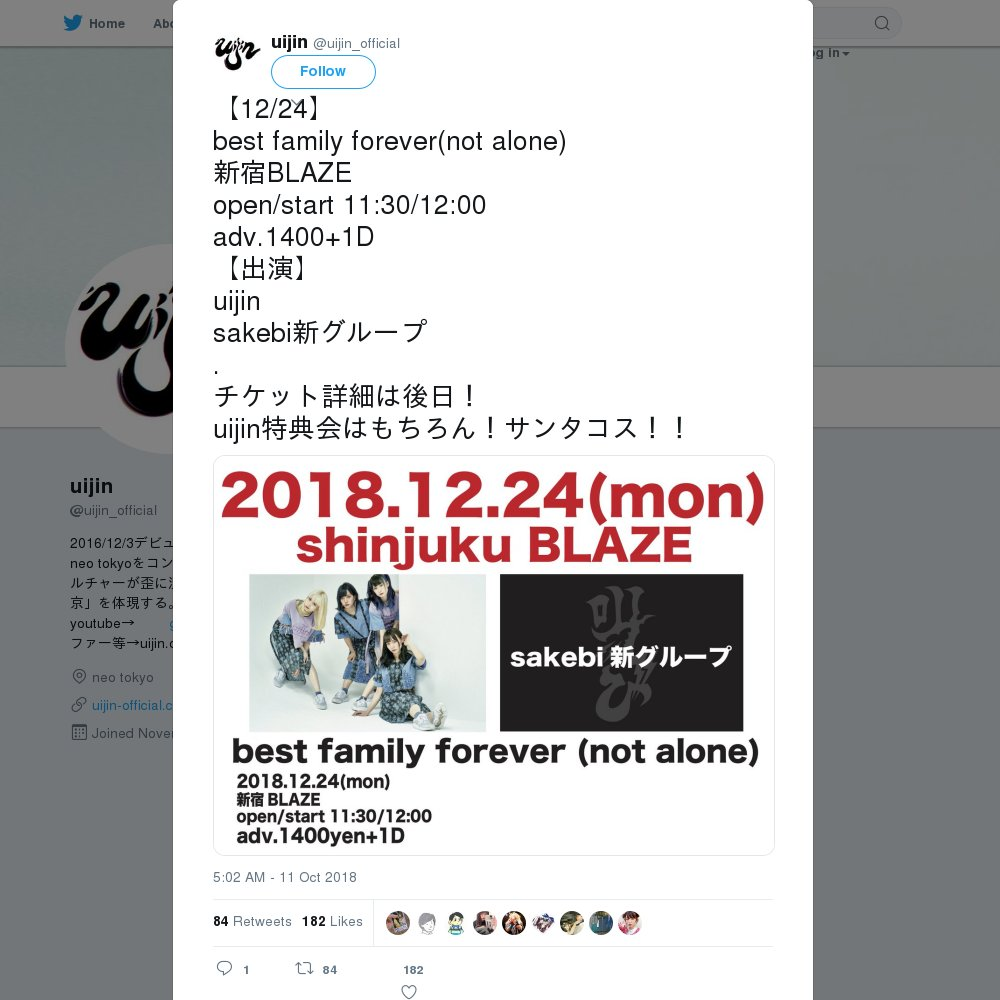 best family forever not alone uijin eventernote イベンターノート