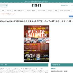 『 Witch Live HALLOWEEN 2018 @ 川崎CLUB CITTA'~あわてんぼうの大ハロウィン祭~ 』