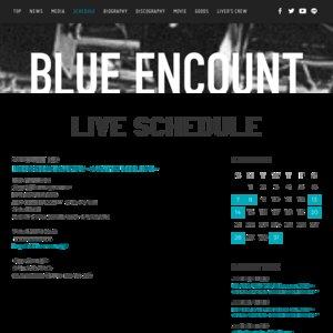LIVER'S CREW TOUR 2018 ~QUATTRO REBELLION~(梅田)