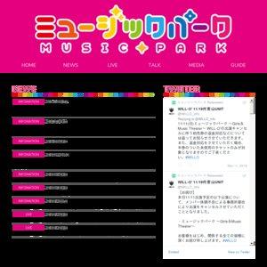 ミュージックパーク ~Girls&Music Theater~