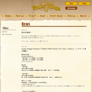 Funky Village Presents「FUNKY PARTY!2018~ゆくYear くるHoy!~」夜の部