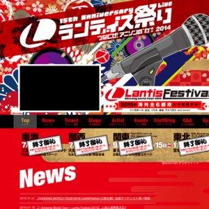 10th Anniversary Live ランティス祭り ~1日目~