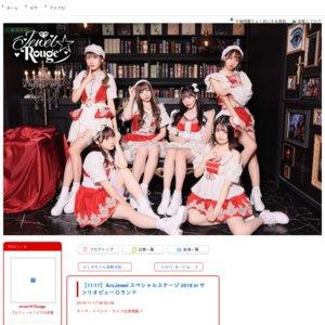 ArcJewel スペシャルステージ 2018 in サンリオピューロランド