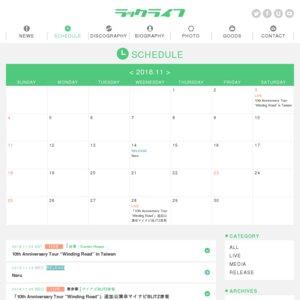 "「10th Anniversary Tour ""Winding Road''」追加公演@マイナビBLITZ赤坂"