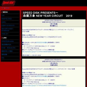 SPEED DISK PRESENTS~ 森羅万象 NEW YEAR CIRCUIT 2019 東京公演 #2