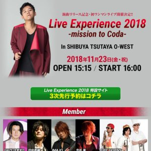 Live Experience 2018 -mission to Coda-