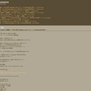 小杉十郎太 Birthday Live ~OKAGESAMA・de 61~