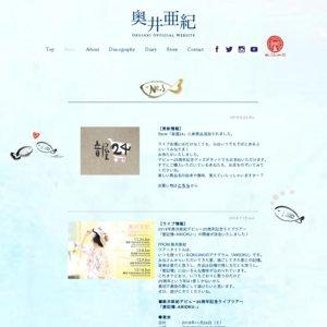 奥井亜紀デビュー25周年記念ライブツアー 「愛記憶~AIKIOKU~」大阪公演