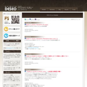『DESEO SUPER LIVE Vol.5』 Presented by SHIBUYA DESEO~前編~