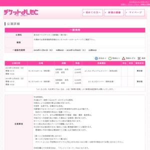 新生紀ドラゴゲリオンZ劇場版〜第57話〜