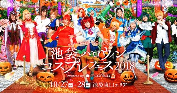 "PRESENTED BY KADOKAWA ""ミューコス!~Music and Cosplay!~"""