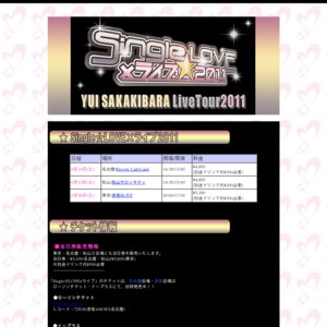 Single☆LOVE×ライブ2011 東京公演