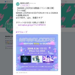 MAWA LOOP2018 EDITION #1116 in OSAKA 心斎橋JANUS