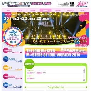 THE IDOLM@STER M@STERS OF IDOL WORLD!!2014 1日目