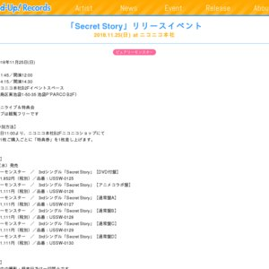 「Secret Story」リリースイベント 2018.11.25(日)at ニコニコ本社 1回目