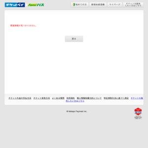「チハ生BAND」 CD発売イベント in東京 3部