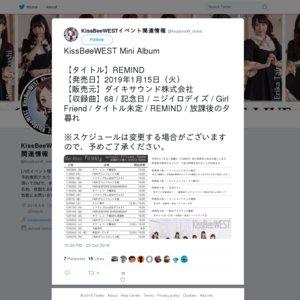 12/6 KissBeeWEST Mini Album REMINDリリースイベント