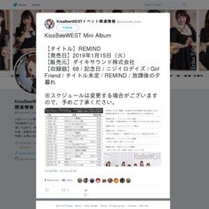 12/19 KissBeeWEST Mini Album REMINDリリースイベント