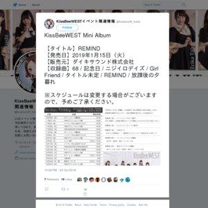 12/20 KissBeeWEST Mini Album REMINDリリースイベント