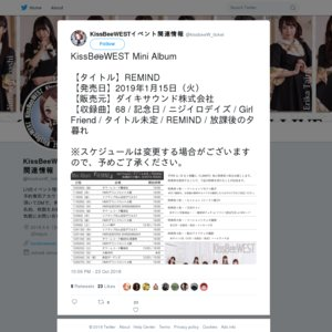 12/27 KissBeeWEST Mini Album REMINDリリースイベント