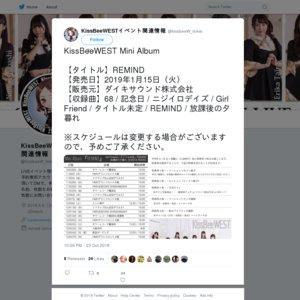 12/28 KissBeeWEST Mini Album REMINDリリースイベント