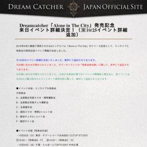Dreamcatcher「Alone in The City」発売記念来日イベント 東京・ダイバーシティ①