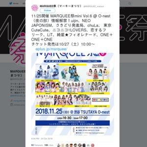 MARQUEE祭mini Vol.6