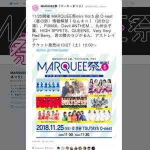 MARQUEE祭mini Vol.5