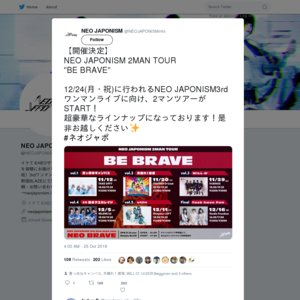 "NEO JAPONISM 2MAN TOUR ""BE BRAVE"" vol.4"