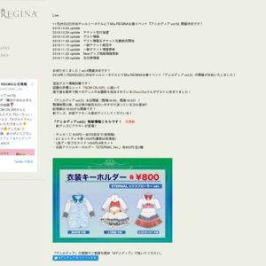 Mia REGINA主催イベント『アニ☆ディア vol.5』