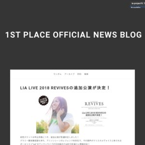 Lia LIVE 2018 REVIVES 追加公演