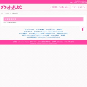 DB芸人バーサスライブin大宮(12月)