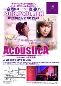 """一夜限りの復活!TONNKO×中田朝子 """"AcousticA"""""""