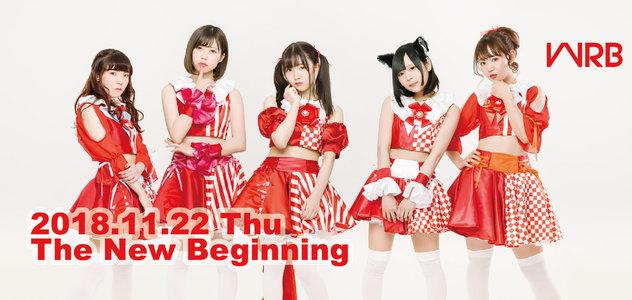 Very Very Red Berry 1stワンマンライブ  『The New Beginning』