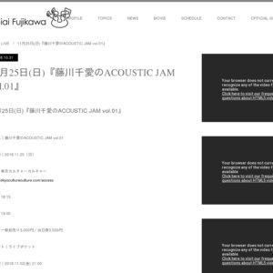 藤川千愛のACOUSTIC JAM