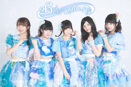 東京アイドル劇場アドバンス「26時のマスカレイド公演」 12/2