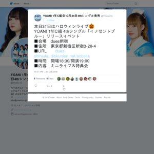 10/31 4thシングル「イノセントブルー」発売記念 ミニライブ+予約特典会