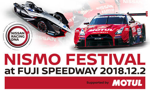 NISMO FESTIVAL at FUJI SPEEDWAY 2018