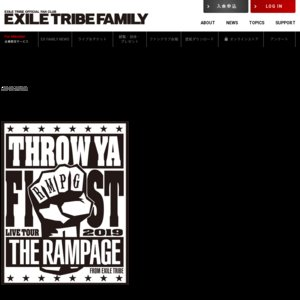 "THE RAMPAGE LIVE TOUR 2019 ""  THROW YA FIST"" 新潟公演 2/11"