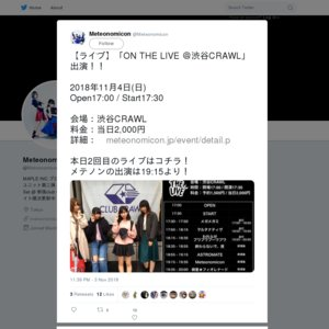 ON THE LIVE(2018/11/4)
