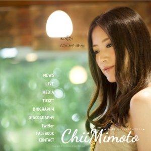 "Chii Mimoto LIVE SMILE 2019 vol.1 chii's bar ""ハッピー★ハッピー★バースデー"""
