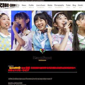 11/4 ときめき♡宣伝部 さらに日にち外れのときめきハロウィンフリーライブ