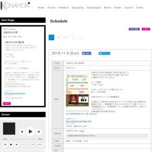 無料定期公演「大阪マラソンを終えて」