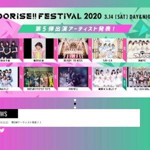 IDORISE!! FESTIVAL 2019[DAY]