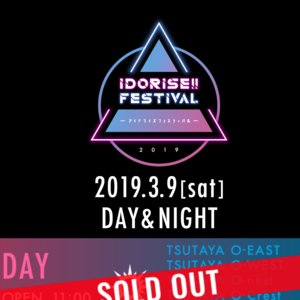 IDORISE!! FESTIVAL 2019[NIGHT]