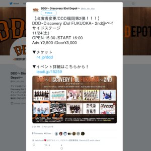 DDD~Discovery iDol Fukuoka~ 2nd@ベイサイドステージ