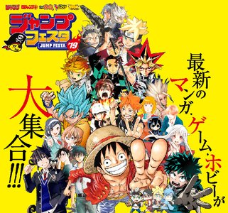 ジャンプフェスタ2019 1日目 ジャンプスーパーステージ『ハイキュー!!』