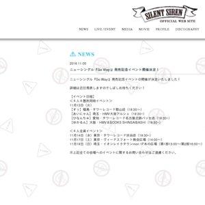 ニューシングル『Go Way!』発売記念イベント 東京・ヴィーナスフォート教会広場